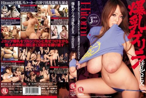Hitomi Tanaka (TYOD 145) Burst milk promiscuous
