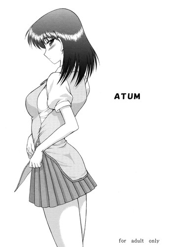 [BLACK DOG (Kuroinu Juu)] School Rumble - Atum (English Hentai)