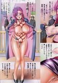 MONMON - BARA NO TSUBOMI ROSE BUD ENGLISH