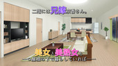 HEIANTEI ANIYOME KYOUKA-SAN TO SONO HAHA CHIKAKO-SAN 2016 JAP