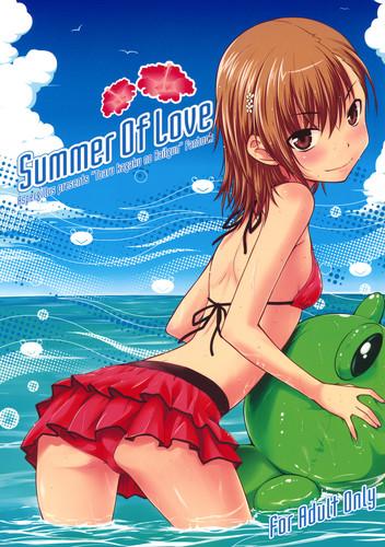 [Aspergillus (Okara)] To Aru Majutsu no Index - Summer of Love (English Hentai)