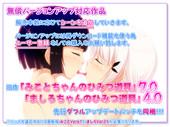 Shizuru (2016/PC/JP)