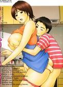 TANGE Suzuki Mama To Boku